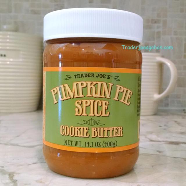 Trader Joe's Pumpkin Pie Spice Cookie Butter パンプキンスムージーとパンプキンスパイスラッテ