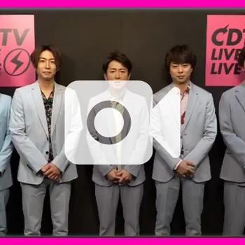 ☆【3/30(月)の予定】『CDTVライブ!ライブ! 』嵐自ら曲をセレクト!テレビ初披露曲も☆