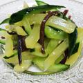 沢庵(たくあん)の中華風サラダ