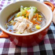白菜とささみの白だしジンジャースープ♪