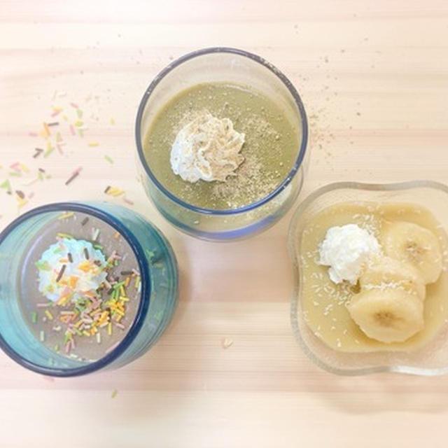 【簡単ヘルシースイーツ】材料2つ☆3種の豆乳ぷりん