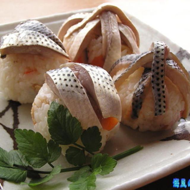 ◆コノシロの手毬寿司◆