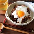 《レシピ》栄養満点!牛とろろ丼。 by きよみんーむぅさん