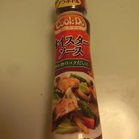 ♪「Cook Do」オイスターソースで中華風たまごかけごはん!