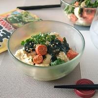 わかめスープドレッシングで・・豆腐のサラダ♪