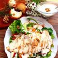 話題のオメガ3脂肪酸たっぷり! グリルチキンとくるみのサラダ by 庭乃桃さん