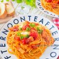 トマト缶で簡単豪華なご馳走パスタ「Wトマトのアマトリチャーナ」