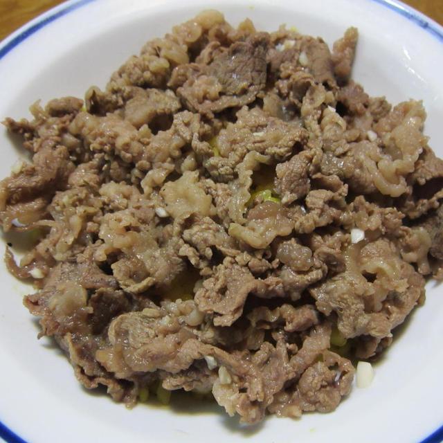 スペイン風牛丼(Gyudon al estilo español)