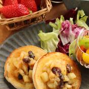 シナモン香るリンゴとバナナのソテーのせトースト