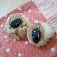*米粉と黒豆のクッキー*