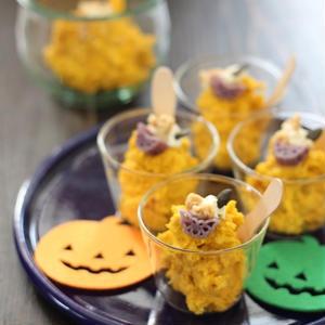 かぼちゃとクリームチーズと胡桃のサラダ
