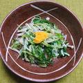 水菜とエノキダケの生からすみ和え