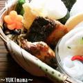 ぶりのバルサミてりやきinプルーンクリームsauce by YUKImamaさん