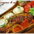 ミートボール&野菜お弁当