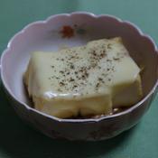 花椒香る厚揚げチーズ