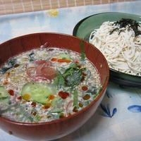 すったて風 わかめスープの冷たいつけ麺