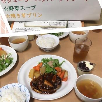 9/22★粗挽きジューシーハンバーグプレート
