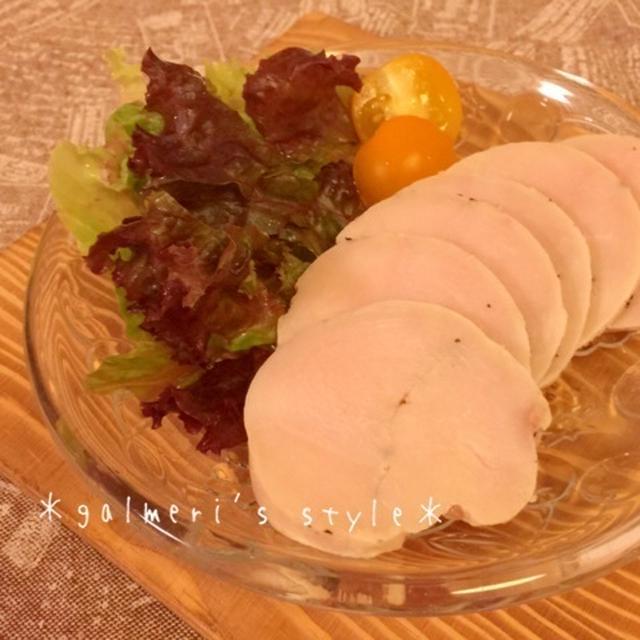 【簡単*無添加】鶏むね肉で♪塩抜き不要の手作り鶏ハム