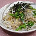 ☆菜の花と茹でもやしのサラダ☆ by Amaneさん