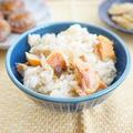 【モニター】牡蠣だし醤油で秋鮭ときのことゆり根の炊き込みごはん