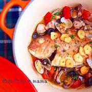 母の日やお祝いに♪簡単なのに華やかな「アクアパッツァ」レシピ