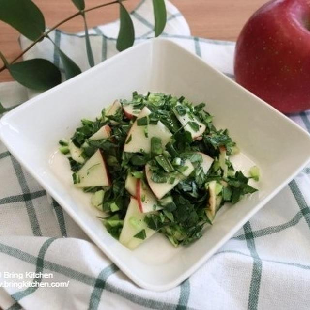 激レア野菜!ハニーケールとリンゴのサラダ