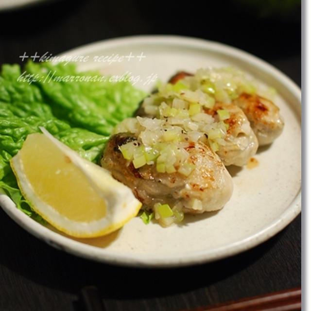 牡蠣のソテーねぎ塩ダレ