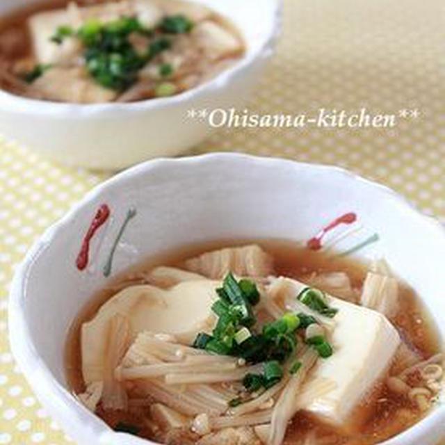えのきと豆腐のオイスター煮込み