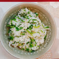 大分県産 水耕せりの2種のせりご飯(おおいたクッキングアンバサダー)