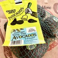 トレジョの小さいアボカド Trader Joe's Teeny Tiny Avocado