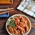 【お弁当おかず】サクサク 梅かつお風味の竜田揚げ#つくりおき#作りおき#下味冷凍