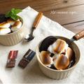 トースターde簡単♡生チョコマシュマログラタン〜オレオ〜お鍋の焦げを落とすの巻〜アラームが〜