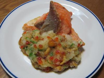 鮭のムニエル・イクラおろしソース