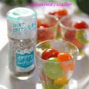 ミニトマトのハーブマリネ~減塩レシピ☆