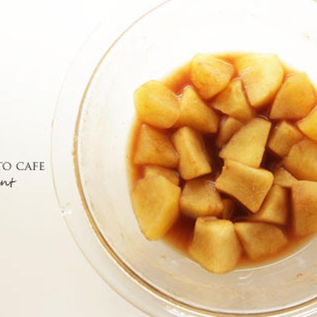 シナモンりんご煮