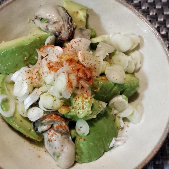 アボガドと牡蠣の和え物