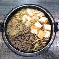 牛こま肉でリーズナブルなすき焼き(しらたき、しめじ、厚揚げ、白菜)