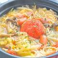 たっぷり野菜にパスタも入れて旨味と酸味が抜群のトマト鍋。