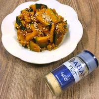 「かぼちゃのジンジャー甘辛炒め」「かぼちゃサラダ」