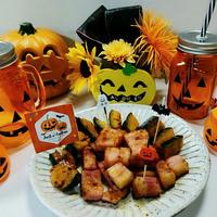 厚切りベーコンとかぼちゃのジンジャー焼き