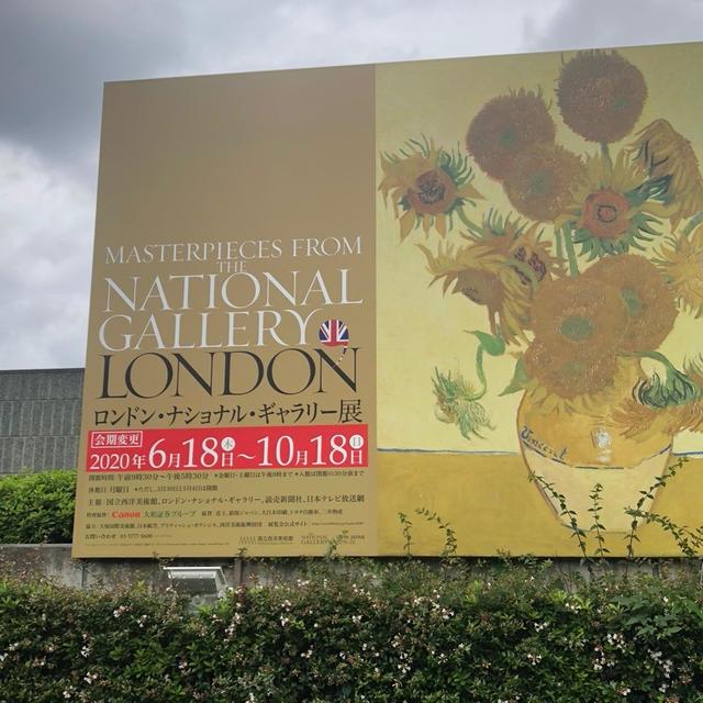 念願のロンドン・ナショナルギャラリー展へ!