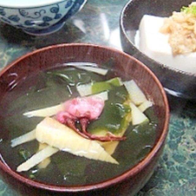 春のお吸い物☆若竹汁