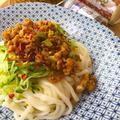 作り置き〈肉味噌〉花椒を効かせて ♪  旨辛肉味噌うどん by aka.ruさん
