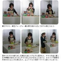 ミツカン新商品 「新なっとうスタイル」お試しイベントレポート~♪  勇気凛りんさんと楽しむ新しい納豆料理スタイルに参加してきました~☆ -3-