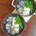 ストウブ鍋であったか♪ 旨みたっぷり あさりと菜の花の湯豆腐