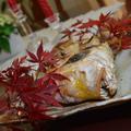 連子鯛のハーブソルト焼き