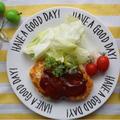 ヘルシーメニュー♡ダイエット中の方にオススメ!お豆腐おからバーグ by 栄養士、アンチダイエットプランナー吉田理江さん
