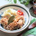 大さじ1で作る。20分で出来るレシピ。「チキン マスタード煮込み』ヨーロッパ風。