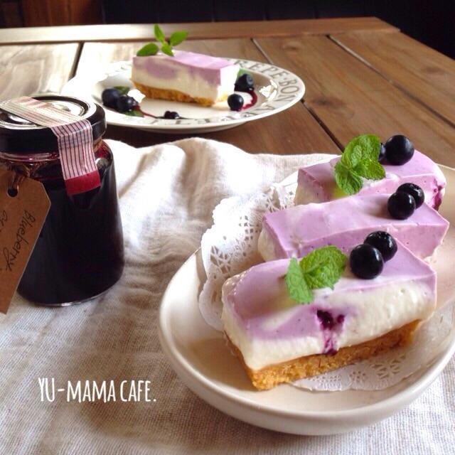 ブルーベリーレアヨーグルト〜パウンドケーキ型で簡単!レアチーズケーキ風♡