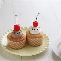 リラックマ&コリラックマのカップケーキ♪